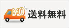 【初めてのお客様限定】あおさ(アオサ)の伊勢乾物1,000円お試しセット送料無料【1,000円ポッキリ】伊勢志摩特産品あおさ10g、卓上味付け海苔、おにぎり海苔30枚