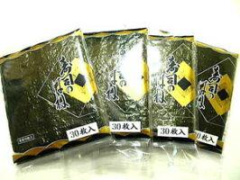 伊勢乾物の寿司はね30枚(10枚3袋入り)×4袋[三重県]