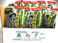 伊勢志摩特産品あおさ40g×10袋[三重県]