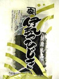 伊勢ひじき65g[三重県]