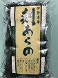三重県の特産品の1つ栄養満点な伊勢志摩産の刻みあらめ30g[三重県]