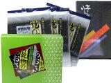 很高興能獲得! Aosa禮品盒裝30張干紫菜伊勢豪華包  40g3 - smtb,傳統知識;[贈られて嬉しい!伊勢乾物の贈答用箱入りあおさ40g3袋+高級海苔30枚セット【楽ギフのし】]