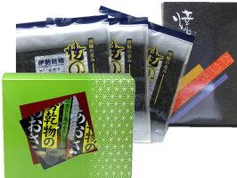 贈られて嬉しい!伊勢乾物の贈答用箱入りあおさ40g3袋+高級海苔30枚セット送料無料