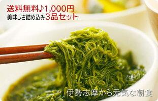 1000円お試しセット送料無料パート2