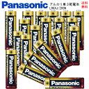 パナソニック アルカリ 単3 乾電池 LR6XJ20SW 送...