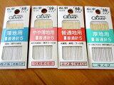 Clover(クローバー)ぬい針「絆」普通針(12本入り)