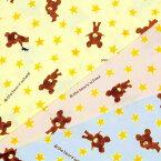 生地 キャラクター ダブルガーゼ 50cm単位 くまのプーさん ロビン&プー柄 G-7383-1 布 コッカ ディズニー J-RWZ_Be7