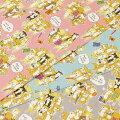 生地50cm単位オックスおのぼりシバYKA-81040-2布グイグイアニマル犬柄コッカTrefleJ-YXT