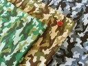 1m単位 生地 布 綿 コスモテキスタイル ダブルガーゼ 迷彩柄 AP-51407-XZT