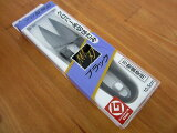Clover(クローバー)糸切りはさみ・ブラック(黒刃)(10.5cm)