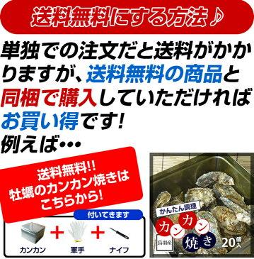 三重県産 殻付牡蠣 加熱用
