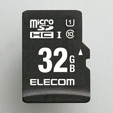 【送料無料】 ELECOM(エレコム) ドラレコ/カーナビ向け 車載用microSDHCメモリカード MF-CAMR032GU11Aドライブレコーダー カーナビ 防犯カメラ 監視カメラ ネットワークカメラ高耐久 メモリカード メモリーカード 書き換え 防水 耐衝撃 SDスピード 高速 転送