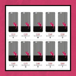 【ケーブルプレゼント】【送料無料】【CfLTD】キャットネコ猫デザインイニシャルアルファベット猫スマホケース猫グッズスマホケースハードケーススマホカバー全機種主要機種iphoneケースイラスト可愛いカワイイ