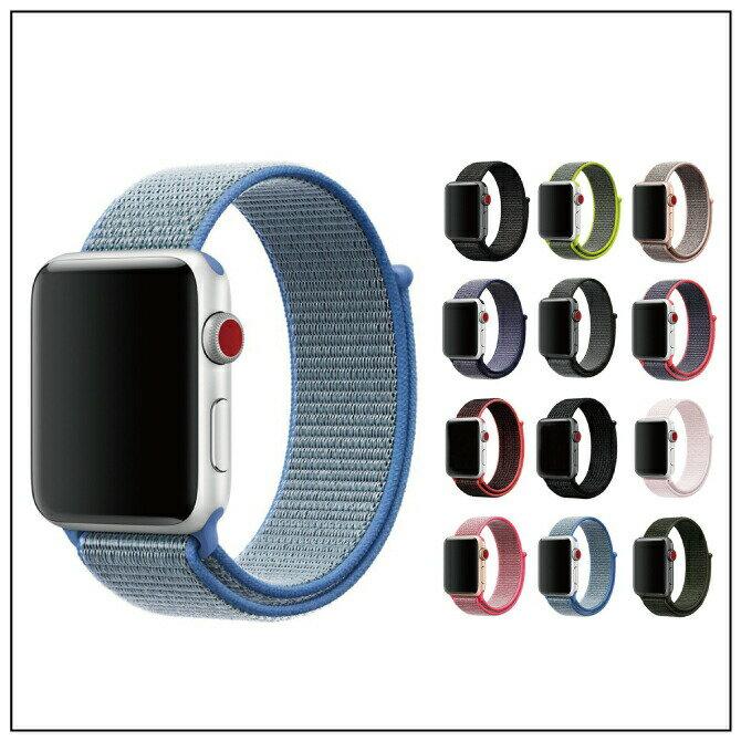 【お買い得】【2本セット】【Apple Watch スポーツバンド】アップルウォッチ スポーツループバンド ナイロン ベルト スポーツ ナイロンベルト ベルト交換 ベルトだけ 時計 時計ベルト 腕時計ベルト メンズ レディース 替えベルト ウーブン ナイロン 人気