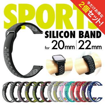 【お買い得】【2本セット】【送料無料】【SH201105】【Dual color silicone design belt】【デュアル カラー シリコン デザイン ベルト】【20MM】【22MM】【高品質】【シリコン】【スマートウォッチ】【スマート時計】【ベルト】【バンド】【Samsung】【サムスン】