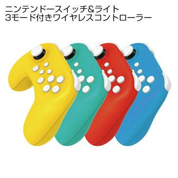 【送料無料】【DOBE】【TNS-19155S】【Wireless Controller】【ワイヤレス コントローラー】【Bluetooth】【Type-C充電ケーブル】【Nintendo Switch】【ニンテンドースイッチ】【Nintendo Switch Lite】【ニンテンドースイッチライト】【モーター振動】コンパクト