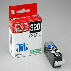 SANWA SUPPLY(サンワサプライ) リサイクルインクカートリッジ JIT-C320B