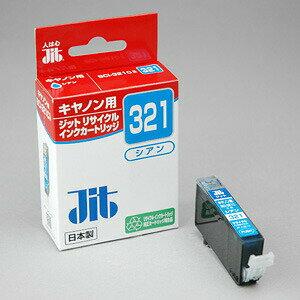 SANWA SUPPLY(サンワサプライ) リサイクルインクカートリッジ JIT-C321C
