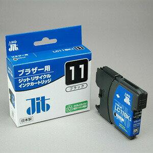 SANWA SUPPLY(サンワサプライ) リサイクルインクカートリッジ JIT-B11B