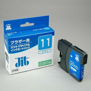 SANWA SUPPLY(サンワサプライ) リサイクルインクカートリッジ JIT-B11C