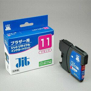 SANWA SUPPLY(サンワサプライ) リサイクルインクカートリッジ JIT-B11M