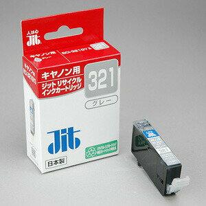 SANWA SUPPLY(サンワサプライ) リサイクルインクカートリッジ(キャノンBCI-321GY互換) JIT-C321G
