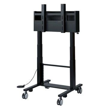【送料無料】 SANWA SUPPLY(サンワサプライ) 60型〜84型対応電動上下昇降液晶・プラズマディスプレイスタンド(高耐荷重仕様) CR-PL24BK液晶 ディスプレイ スタンド ディスプレースタンド 液晶スタンド 安定 移動式テレビスタンド ディスプレイスタンド