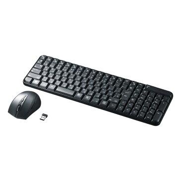 SANWA SUPPLY(サンワサプライ) マウス付きワイヤレスキーボード SKB-WL25SETBK静音 静か クリック マウス 付属 ワイヤレス 無線 キーボード 日本語 小型 レシーバー ノートPC 接続 保管 持ち運び 快適 ケーブル 無線 ワイヤレス データ通信 マウス付き セット お得