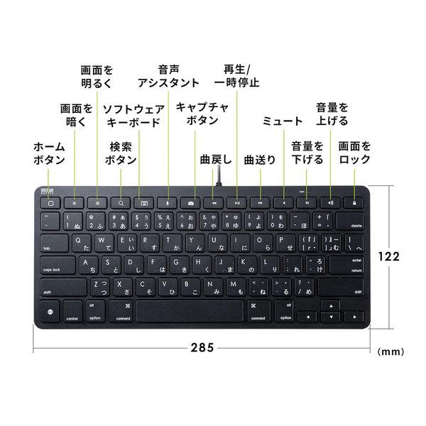 有線 キーボード ipad iPadのキーボードおすすめ5選【2020年版】