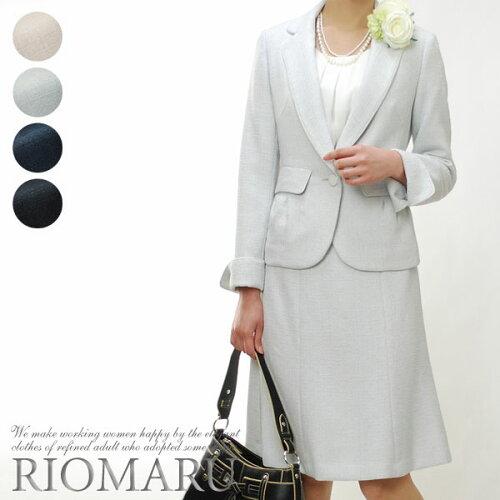 ラメブッチャーテーラード3点セットスーツ(ジャケット&2スカート)(飾りリボン付き)...