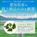 特級あおさのり50g 愛知県産 メール便送料無料 アオサ海苔 海藻 チャック付袋入 NP 3