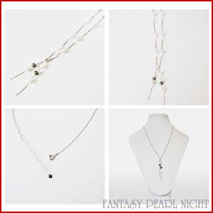 普段使いの真珠ネックレス