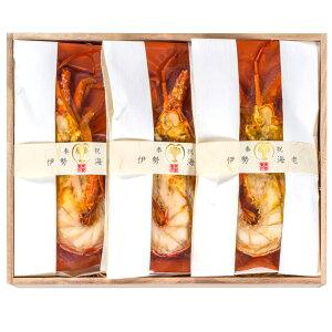 【クーポンで200円OFF】伊勢海老雲丹ソース焼き 中サイズ半身3個入 木箱入詰合せ