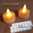 LEDキャンドル 24個セット 40時間点灯 ゆらぎ キャンドルナイト ハロウィン パーティー 照明 クリスマス メール便 送料無料