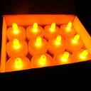 LEDキャンドル ライト 100個 6色 竹灯籠 LED ティーライトキャンドル キャンドルナイ……