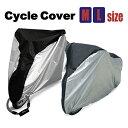 自転車カバー サイクルカバー 撥水加工 UV加工 丈夫 雨 太陽 風 ホコリ ゴ