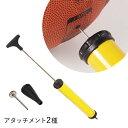 【空気入れ】ハンドポンプ ボールポンプ 浮き輪...
