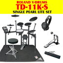 ROLAND ローランド / V-Compact TD-11K-S 【SINGLE PEARL LITE SET】 (電子ドラム)【福岡パルコ店】【Vドラム】【新音源TD11】