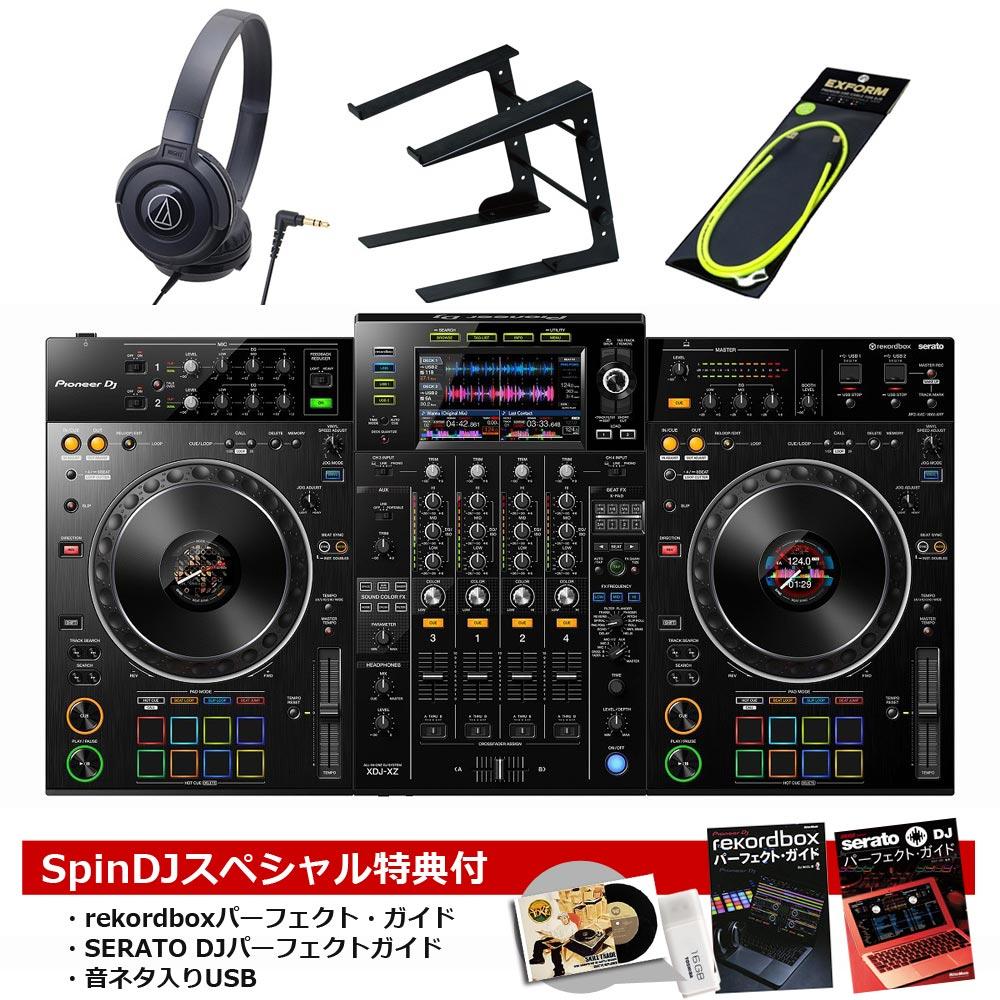 DJ機器, セット Pioneer DJ XDJ-XZ START SET3