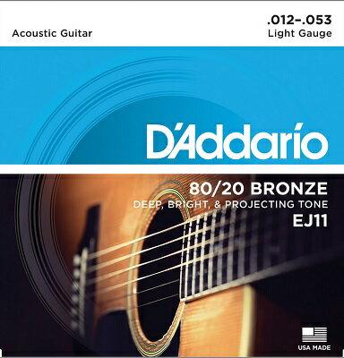 ギター用アクセサリー・パーツ, アコースティックギター弦 DAddario 8020 BRONZE Acoustic Strings EJ11 Light 12-53