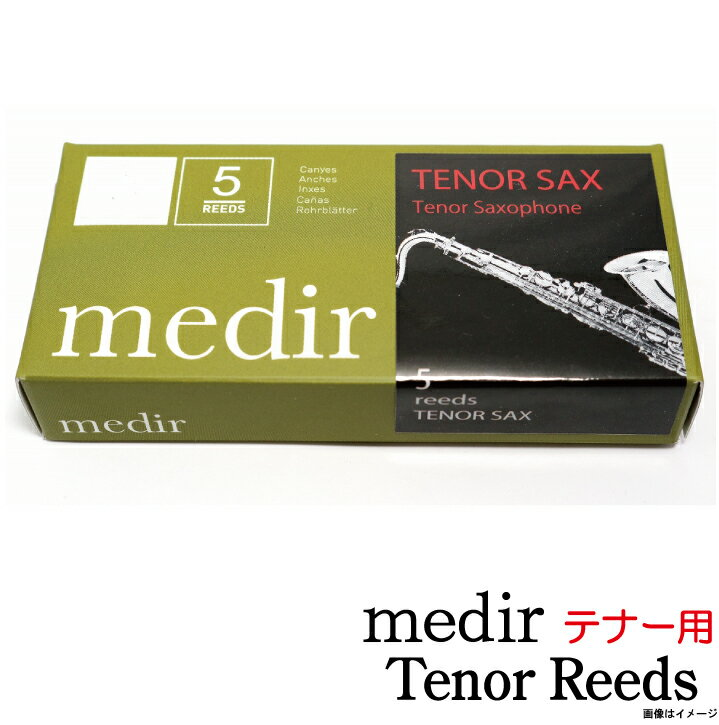 木管楽器用アクセサリー・パーツ, リード Medir Tenor Sax Reeds
