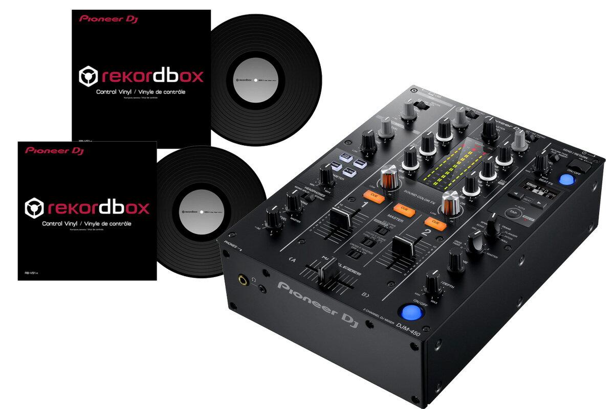 DJ機器, DJミキサー Pioneer DJM-450 DVS DJ
