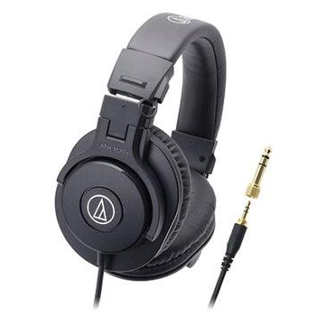 audio-technica オーディオテクニカ / ATH-M30x ヘッドフォン 【御茶ノ水本店】