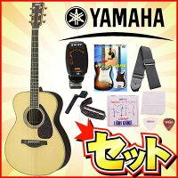 【予約注文/新製品】【セット】YAMAHAヤマハ/LS16ARENTナチュラル【御茶ノ水本店】