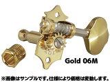 GOTOH SXB510 ペグ カラー、ボタン等カスタムオーダー承ります!! 【取寄品】【御茶ノ水本店】