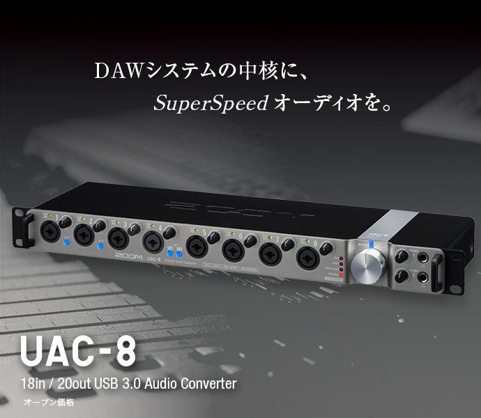 マルチトラックレコーダー, その他 ZOOM UAC-8 USB3.0