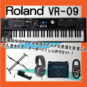 Roland / VR-09 V-Combo★しっかりセット!純正ギグバックサービス中!★【お取り寄せ商品】【名古屋栄店】