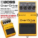 BOSS ボス / OD-1X Overdrive《数量限定!プロ御用達デュラセル9Vアルカリ電池プレゼント!!!》【オーバードライブ】