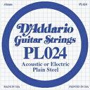 D'Addario / Acoustic or Electric Plain Steel PL024 .024 バラ弦 【エレキギター弦】【アコースティックギター弦(アコギ弦)】【フォークギター弦】【ダダリオ(Daddario)】【プレーン弦】【Single】【PL-024】【新宿店】