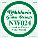 D'Addario / Acoustic or Electric Nickel Wound NW024 .024 バラ弦 【エレキギター弦】【ダダリオ(Daddario)】【ニッケルワウンド】【Single】【NW-024】【新宿店】